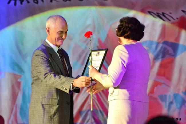 Луганский университет имени Тараса Шевченко отметил свое 94-летие