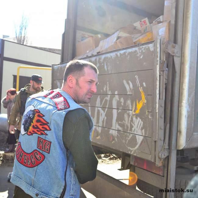 Жителям ЛНР доставили гуманитарную помощь из Европы