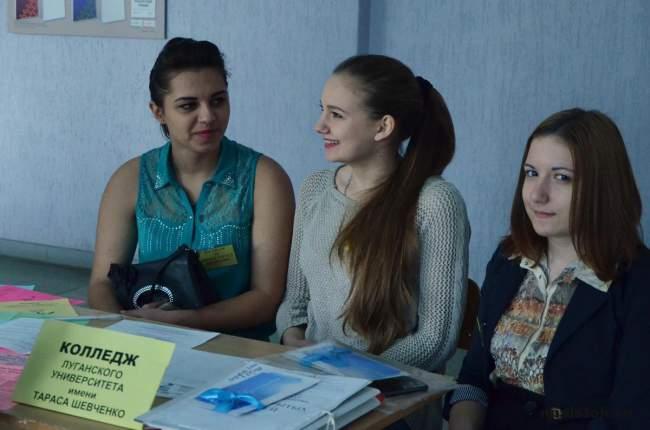В Луганском университете прошел концерт для абитуриентов