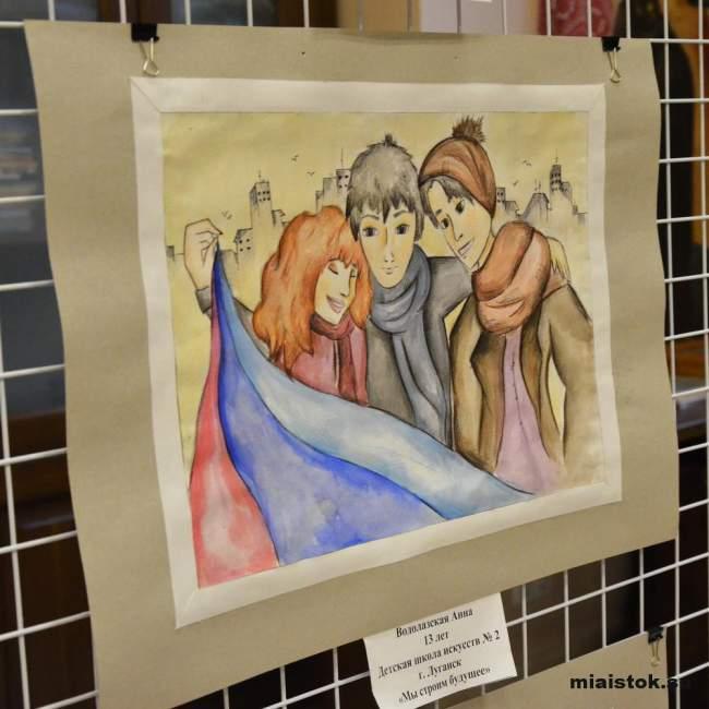 В Луганском храме открылась выставка детского творчества