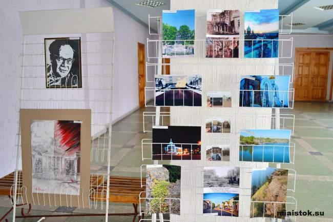 Открылась выставка «Луганщина – мой край родной»