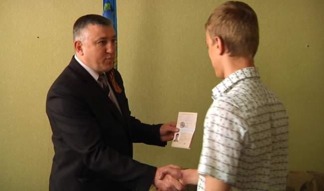 Церемония вручения паспорта ЛНР