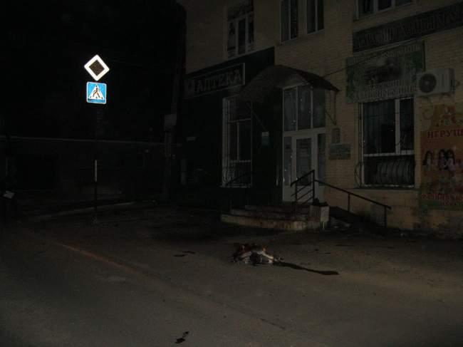 Взрыв гранаты в вечернем городе