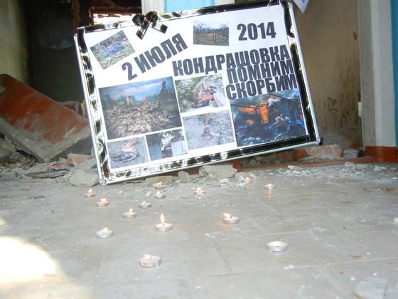 Лутугинцы почтили минутой молчания погибших от авиаудара в Кондрашовке (ФОТО)
