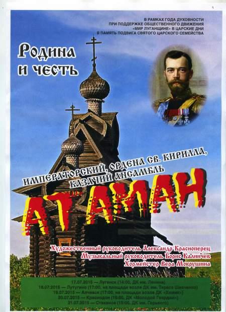 ДК им. Ленина приглашает на концерт