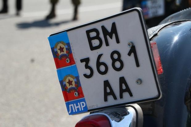 Авто-мотопробег «Мир Донбассу» стартовал в столице ЛНР (ФОТО)