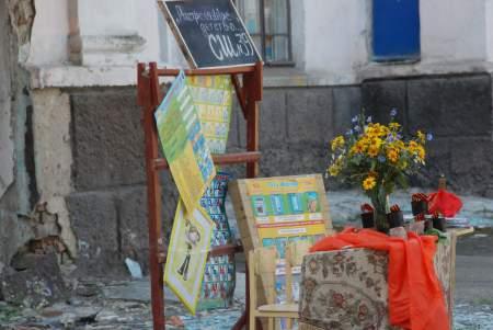 В Малой Вергунке прошла молчаливая акция «Расстрелянное детство» (фото)