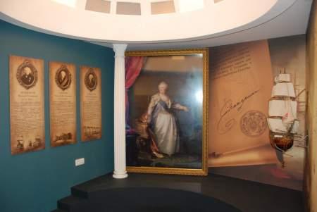 По улице Пушкина открыли музей