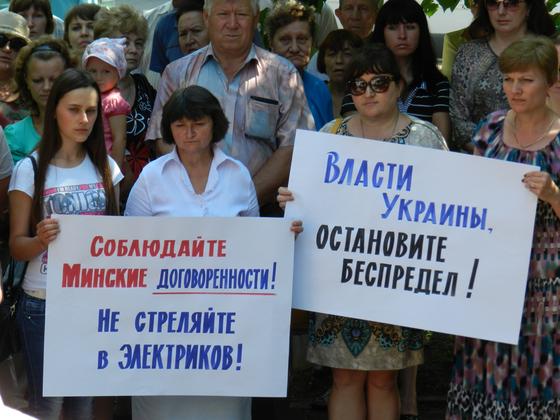 Более 70 жителей Славяносербского района подписали обращение к Киеву о прекращении огня (ФОТО)