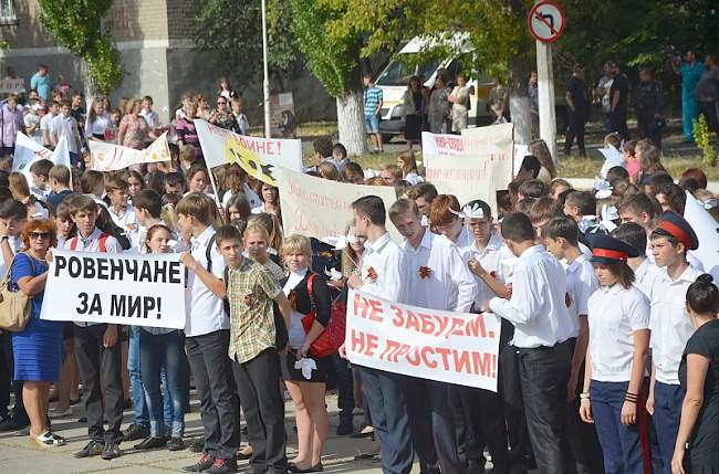 Марш мира в Ровеньках (фото)