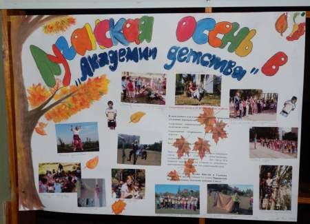 В туристическом слете «Луганская осень» участвовали воспитанники 11 учебных учреждений