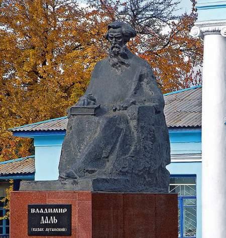На следующей неделе исполнится 214 лет со Дня рождения Владимира Даля