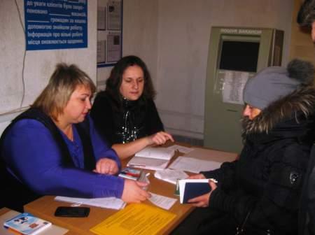 Ярмарка вакансий для граждан, имеющих группу инвалидности, прошла в Луганске