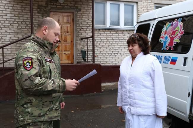 Сотрудники МВД ЛНР подарили Республиканскому Дому ребенка новую «Газель».