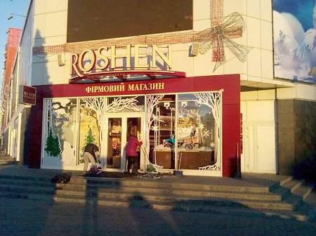 Взрыв возле магазина Roshen в Харькове квалифицировали по двум статьям 09:32 Боевики из «Градов» обстреляли Марьинский район — «Информационное сопротивление»
