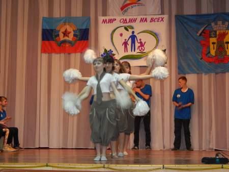 Спортивный праздник состоялся в Луганском техникуме-интернате