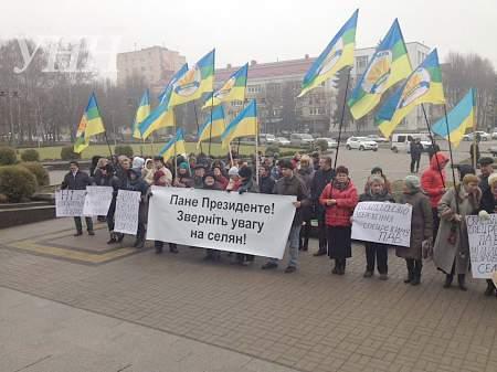 Акция протеста аграриев проходила и в Ровно