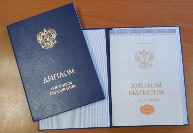 Преподаватели ЛАВД им. Э.А. Дидоренко получили дипломы Российской Федерации (фото)