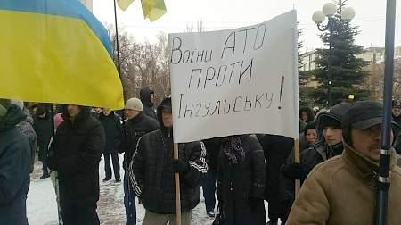 В Кировограде начался митинг против переименования города в Ингульск