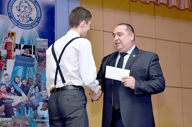 Глава ЛНР наградил лучших студентов