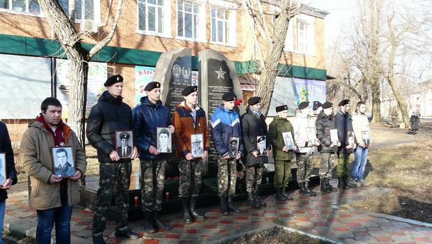 Митинг памяти погибшх воинов-интернационалистов состоялся в Стаханове (ФОТО)