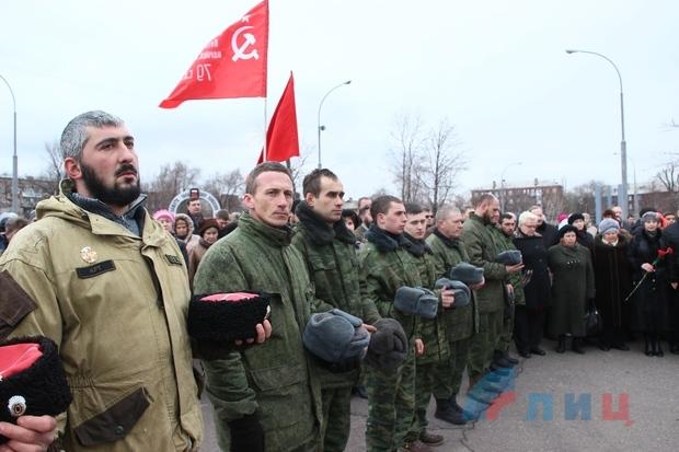 Закладной камень на месте памятника «Павшим в боях за Родину» установили в Алчевске (ФОТО)