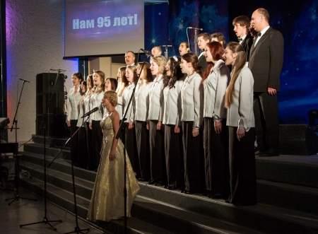 ЛГУ имени Шевченко отметил 95-летие
