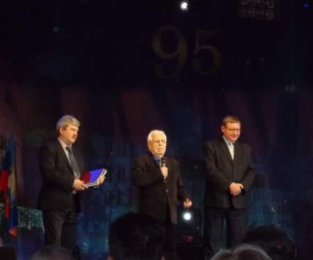 Луганскому государственному университету имени Шевченко исполнилось 95 лет