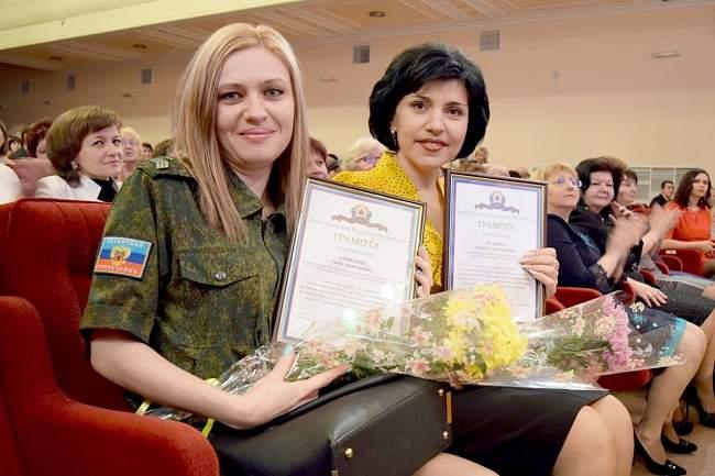 В Луганске чествовали выдающихся женщин ЛНР