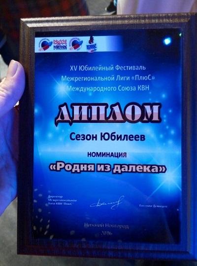 Сборная команда КВН «О, привет!» Луганского государственного медицинского университета получила специальный приз жюри в России.