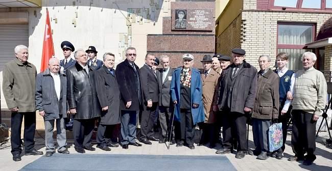 В Луганске открыли мемориальную доску герою Советского Союза Ивану Малько