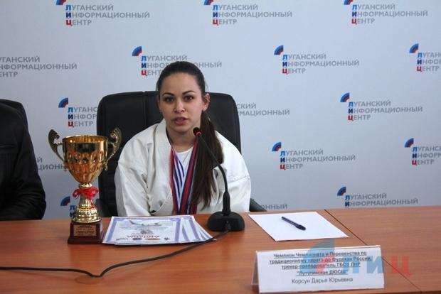 Юные спортсмены ЛНР завоевали 44 медали на чемпионате по каратэ в Крыму (ФОТО)