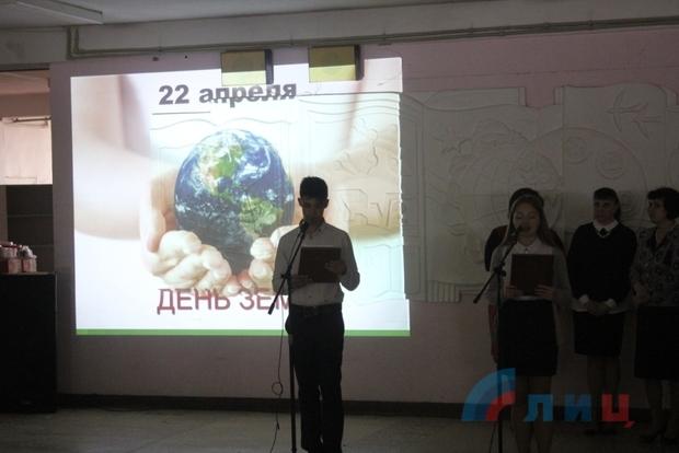 Учащиеся Луганской школы отметили День Земли яркими экологическими мероприятиями (ФОТО)