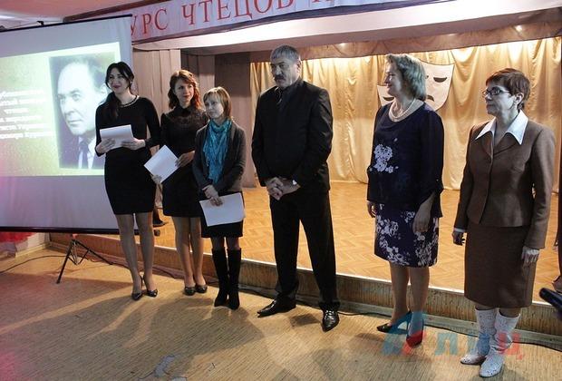 Республиканский конкурс чтецов прошел в колледже ЛГАКИ (ФОТО)