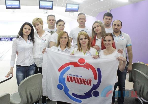 Спортивные соревнования по боулингу среди учреждений и организаций прошли в Луганске (ФОТО)