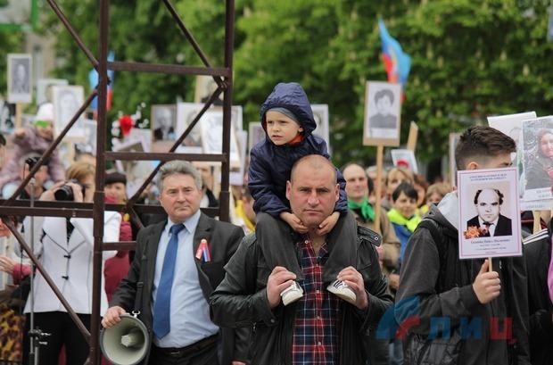 Жители ЛНР пронесли по Луганску более 2,5 тыс. фото тружеников тыла времен ВОВ (ФОТО)