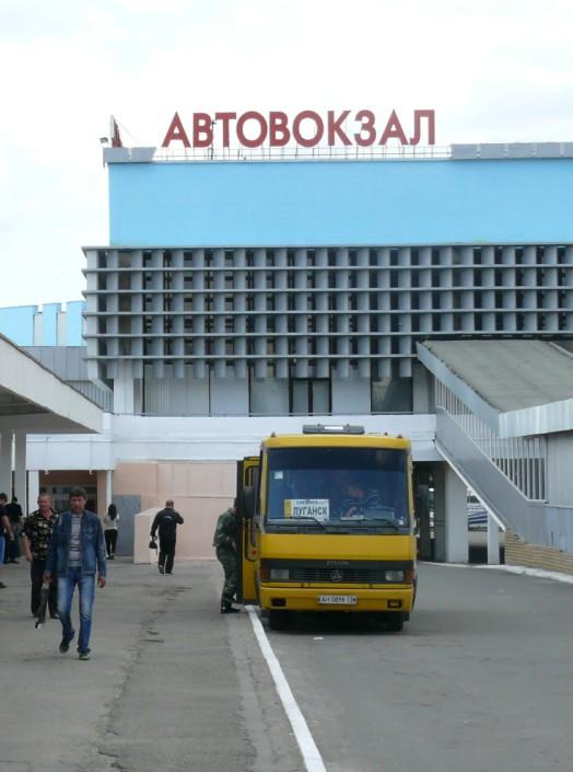 40 лет Луганскому автовокзалу