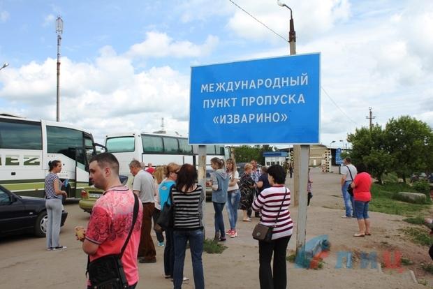 Погранслужба ЛНР полностью восстановила инфраструктуру пунктов пропуска через госграницу (ФОТО)
