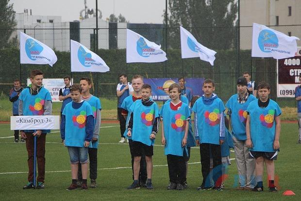 Торжественное открытие первого чемпионата Лиги дворового футбола ЛНР состоялось в Луганске (ФОТО)