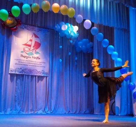 Фестиваль искусств «Паруса мечты»