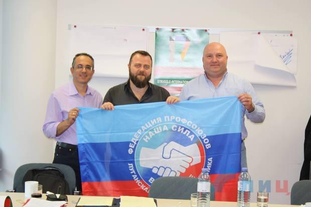 Австрийские профсоюзы поддержали ЛНР, несмотря на беспрецедентное давление Киева (ФОТО)