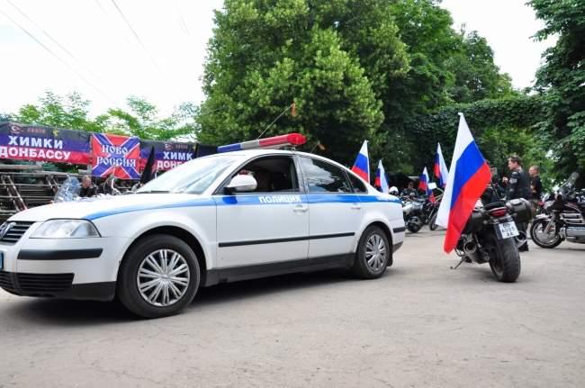 «Ночные волки», отделение Донбасс отметили День России мотопробегом по улицам Луганска (фото)