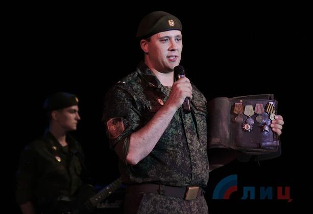 Ансамбль «Новороссия» завершил свое первое турне по ЛНР концертом в Луганске (ФОТО)