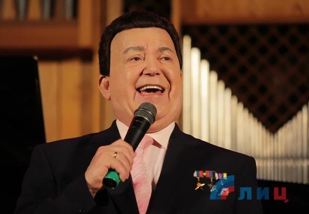 Кобзон концертом в Луганске отметил 60-летие своей творческой деятельности (ФОТО)