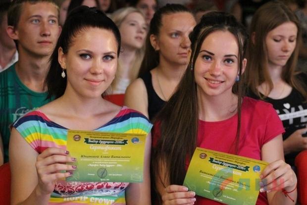 Около 300 абитуриентов ЛНР приняли участие в марафоне «Выбор будущего» в ЛГУ (ФОТО)