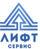 Диспетчерские по лифтам города Луганска