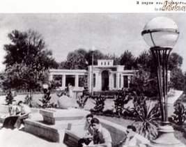 Музей истории Луганска разыскивает фотоальбом 1936 года с видами парка Горького