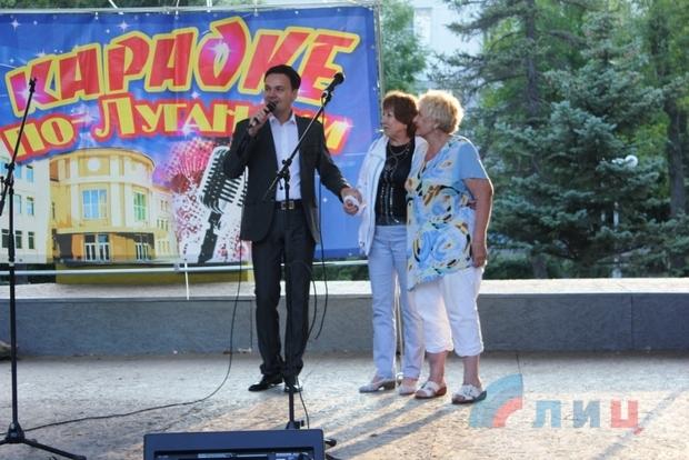 Надежда стала победительницей песенного конкурса «Караоке по-лугански» (ФОТО)