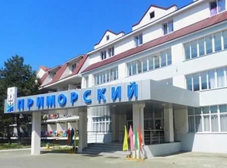 Триста юных луганчан прибыли на отдых в лагерь города Анапы