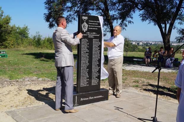 Жители Брянки открыли памятник погибшим горнякам шахты «Краснопольевская» (ФОТО)